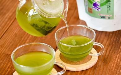 [№5839-0114]桑の葉茶エキス強化タイプ8ヶ月セット