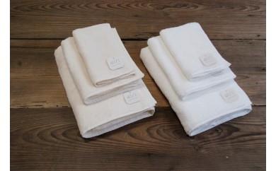 オーガニックコットンタオル(今治製) バスタオル2枚、フェイスタオル×2枚、ウォッシュタオル×2枚