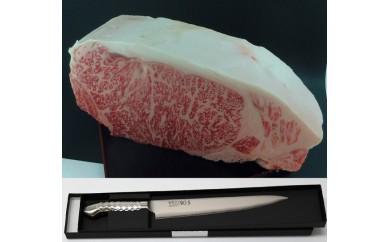 (1023)宮崎牛指定店がお届け~最高の贅沢~宮崎牛サーロインブロック~肉切包丁付