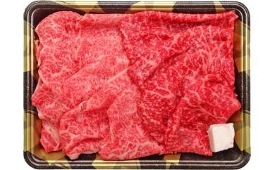 【飛騨牛】大垣まつり神楽軕セット(すき焼き)