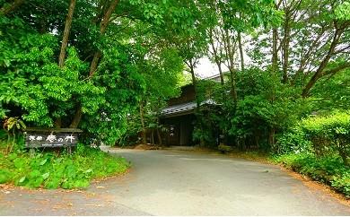 ◆【黒川温泉】旅館 壱の井ペア宿泊券