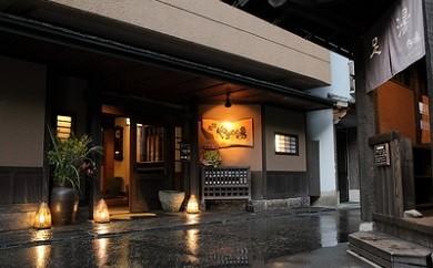 ◆【黒川温泉】旅館やまの湯ペア宿泊券