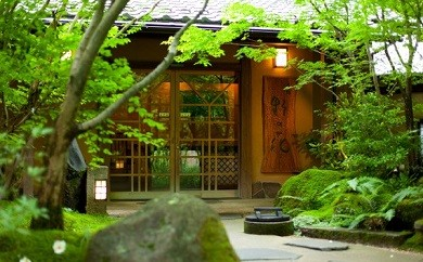 ◆【黒川温泉】お宿 野の花ペア宿泊券