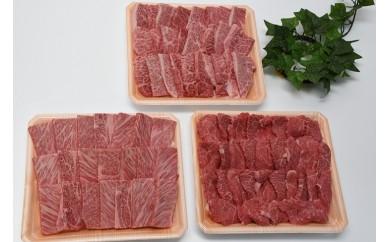 (1021)宮崎牛指定店がお届け~最高の贅沢~宮崎牛カルビ食べ比べセット