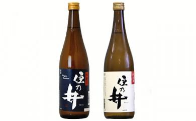 Z9-004 住乃井 本醸造、純米酒