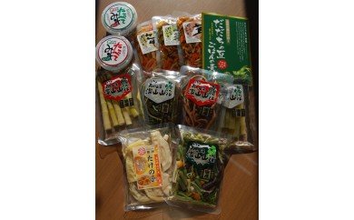 B30-451 国産山菜水煮セット 大