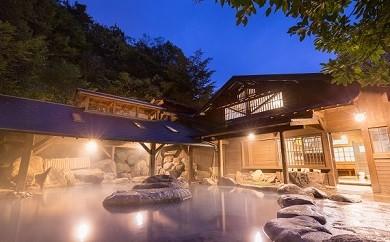 K3-001 【黒川温泉】やまびこ旅館ペア宿泊券