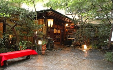 ◆【黒川温泉】いこい旅館ペア宿泊券