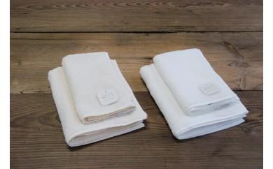 オーガニックコットンタオル(今治製) フェイスタオル×2枚、ウォッシュタオル×2枚