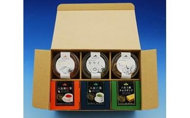 CC02 八女茶とドライフルーツセット