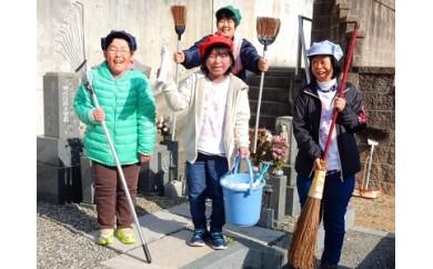 G-29 お墓のお掃除・献花サービス