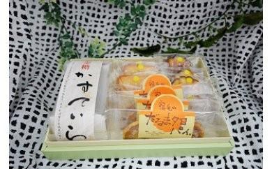 [068008]タン・プル・タン 洋菓子セット