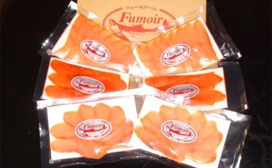 10-89 無添加天然・スモークサーモン三種食べくらべセット