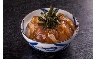 KI-④ 贅沢まぐろ漬け丼食べ比べセット