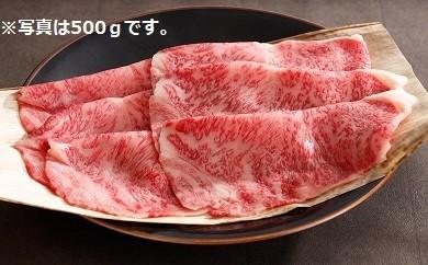 Y066 近江牛[特]すきやき用サーロイン1kg 【29,000pt】
