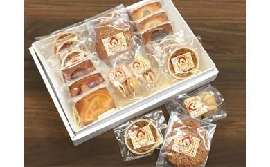 【19-02】パティスリー モンターニュ 焼き菓子セット