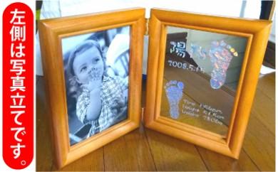 【04-03】赤ちゃん足型彫刻 木製フォトフレーム(鏡仕様)お仕立て券