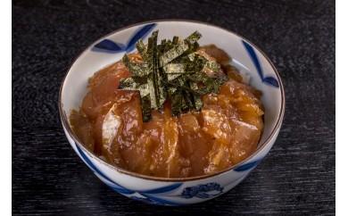 KI-⑥ 贅沢まぐろ漬け丼7食分(ピリ辛風味)