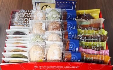 [№5709-0079]焼き菓子詰め合わせ