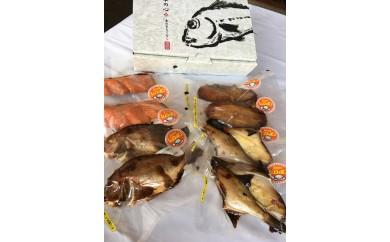 A29-758 鶴岡の味・冷凍焼魚セット