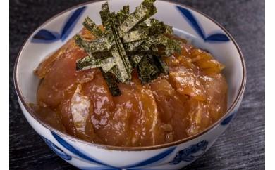 KI-⑤ 贅沢まぐろ漬け丼7食分(ゴマ風味)
