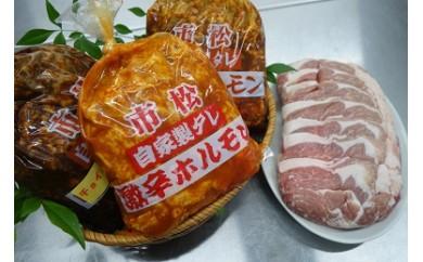 市松よくばり4kgセット【リピーター続出!】[0025-0703]