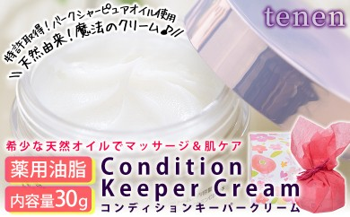 A-234 tenen Condition Keeper Cream