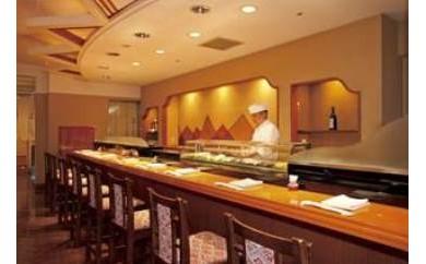 【番号:PC3001】★京王プラザホテル多摩 レストランお食事券Cプラン
