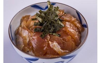 KI-⑦ 贅沢まぐろ漬け丼7食分(燻製にんにく風味)