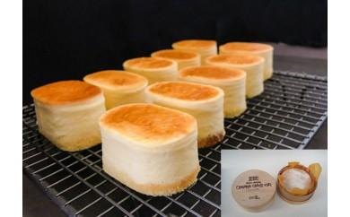 N3804 「半熟たまごチーズケーキ」&「カマンベールチーズケーキ」【九州 自然のめぐみ×パティスリー麓】