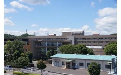 公立富岡総合病院PET/CT健診
