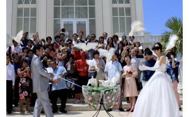 一生の思い出の結婚式に・・・ピジョンリリース【沖縄本島内・地域限定】