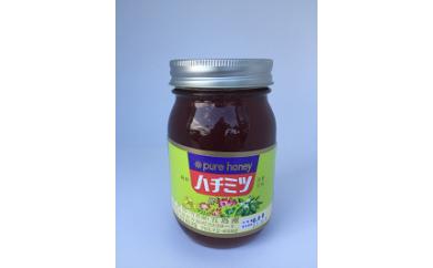 0304 日本ミツバチ pure honey 600g