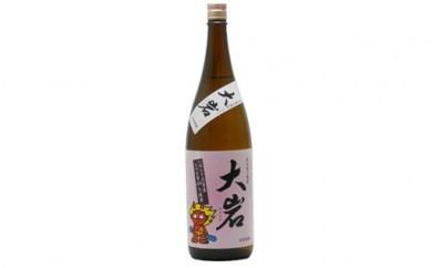 No26 茨木童子芋焼酎1本セット