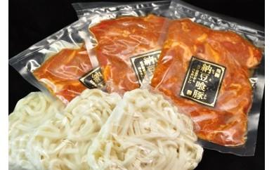 11-59 益田清風高校プレゼンツ!「食べれば納得!納豆喰豚の時短調理セット」