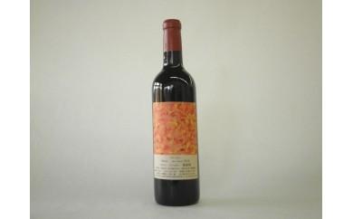 A-74 安心院*小さなワイン工房ワイン「メルロー」