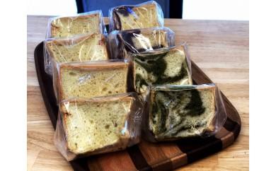 A-55 地元Cafeで大人気  米粉のシフォンケーキ【2,500pt】