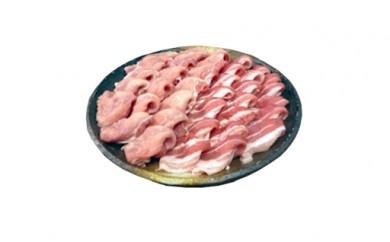 No15「焼肉でん」国産豚しゃぶしゃぶ用ロース・バラセット1.5kg(冷凍)