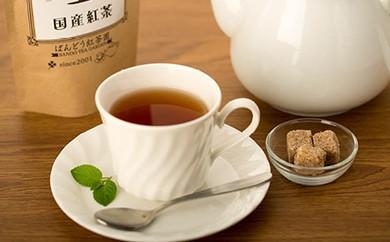 A187 紅茶詰め合わせ