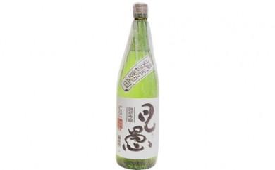 No11 茨木の地酒「凡愚」純米吟醸1.8L瓶1本箱入