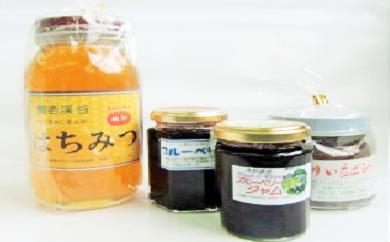 A8 大多喜町産蜂蜜・ジャム詰合せ