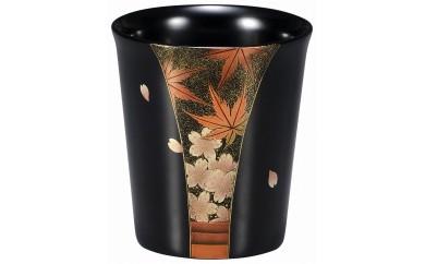 輪島塗 フリーカップ(春秋蒔絵、黒)