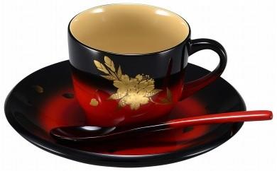 輪島塗 コーヒーカップ(曙桜蒔絵)