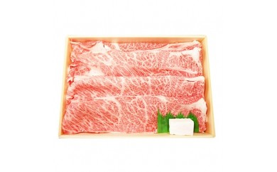 兵庫県産黒毛和牛 すき焼き用 ロース約580g 【1028943】