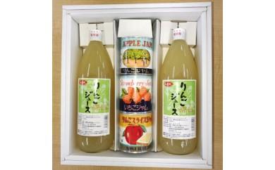 りんごジュース・ジャム3種セット【1026694】