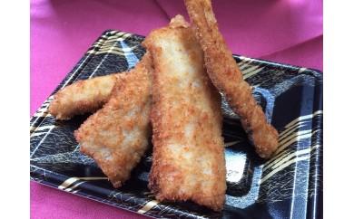 【A】サクサクおいしい臼杵の地魚!「太刀魚フライ」180g×5パック