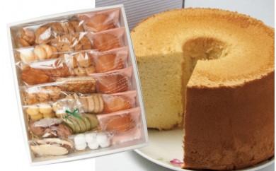 C-26 お菓子と雑貨おひさん おすすめセット