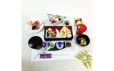 No68  【利宝】ふるさと納税特別ランチメニューお食事券