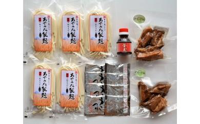 B-15 あやうた製麺半生うどん10人前×オリーブ豚スペアリブ×2