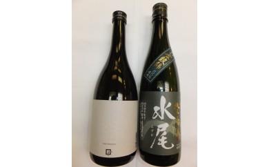 [BB2.5]飯山杜氏(イイヤマトウジ)の技光る 至高の一献「蔵元の最高峰」贅沢飲み比べ1.8Lセット
